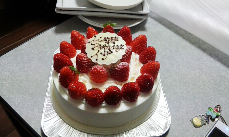 Best ideas about Japanese Birthday Cake . Save or Pin Japanese birthday cake – aho s homemade food Now.