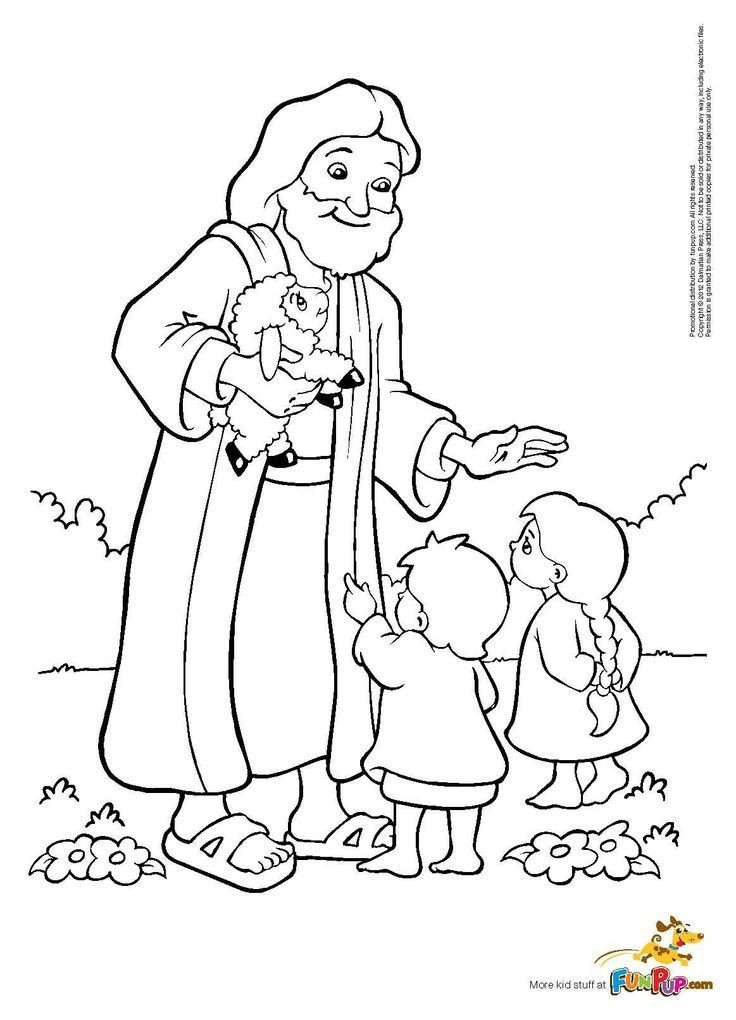 Best ideas about Jesus Coloring Pages For Kids Printable . Save or Pin Jesus Loves Me Coloring Pages Printables Coloring Home Now.