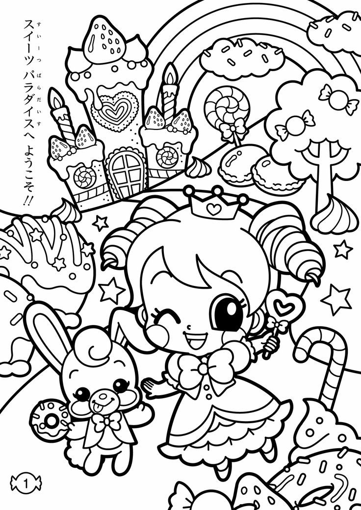 Best ideas about Kawaii Printable Coloring Pages For Girls . Save or Pin Sweets Coloring Pages Kawaii Now.