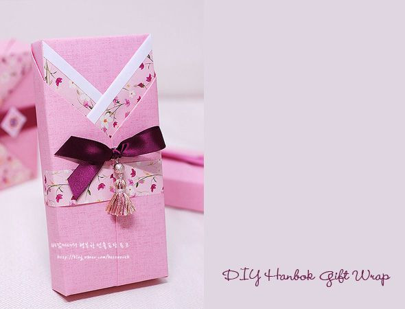 Best ideas about Korean Gift Ideas . Save or Pin Another DIY Hanbok Party Favor Box Gift Wrap Korean 1st Now.