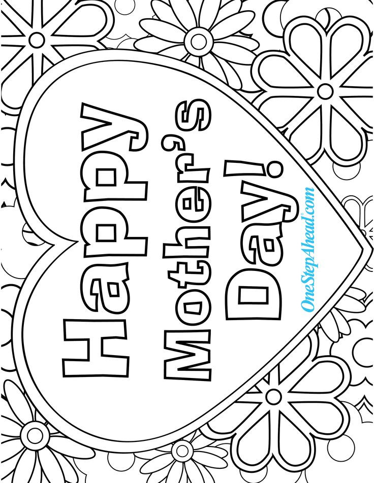 Best ideas about Mothers Day Coloring Sheets For Kids . Save or Pin Best 25 Happy mothers day ideas on Pinterest Now.