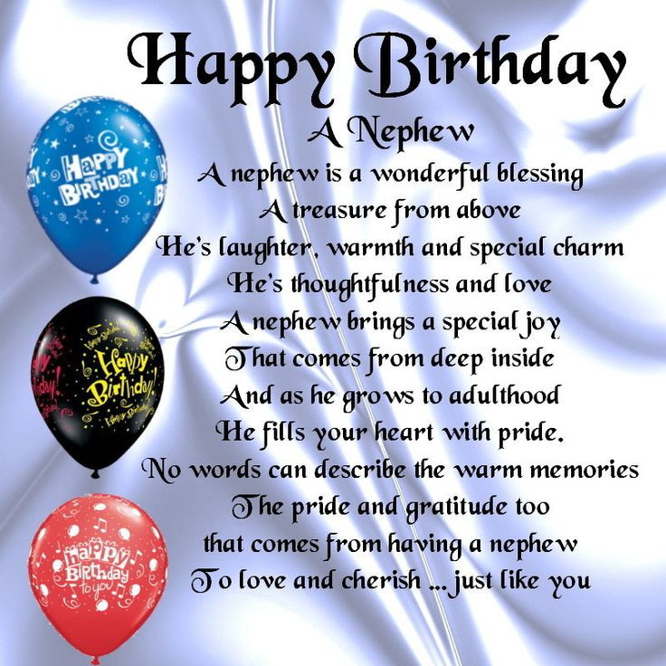 Best ideas about Nephew Birthday Quotes . Save or Pin Personalised Coaster Nephew Poem Happy Birthday FREE Now.
