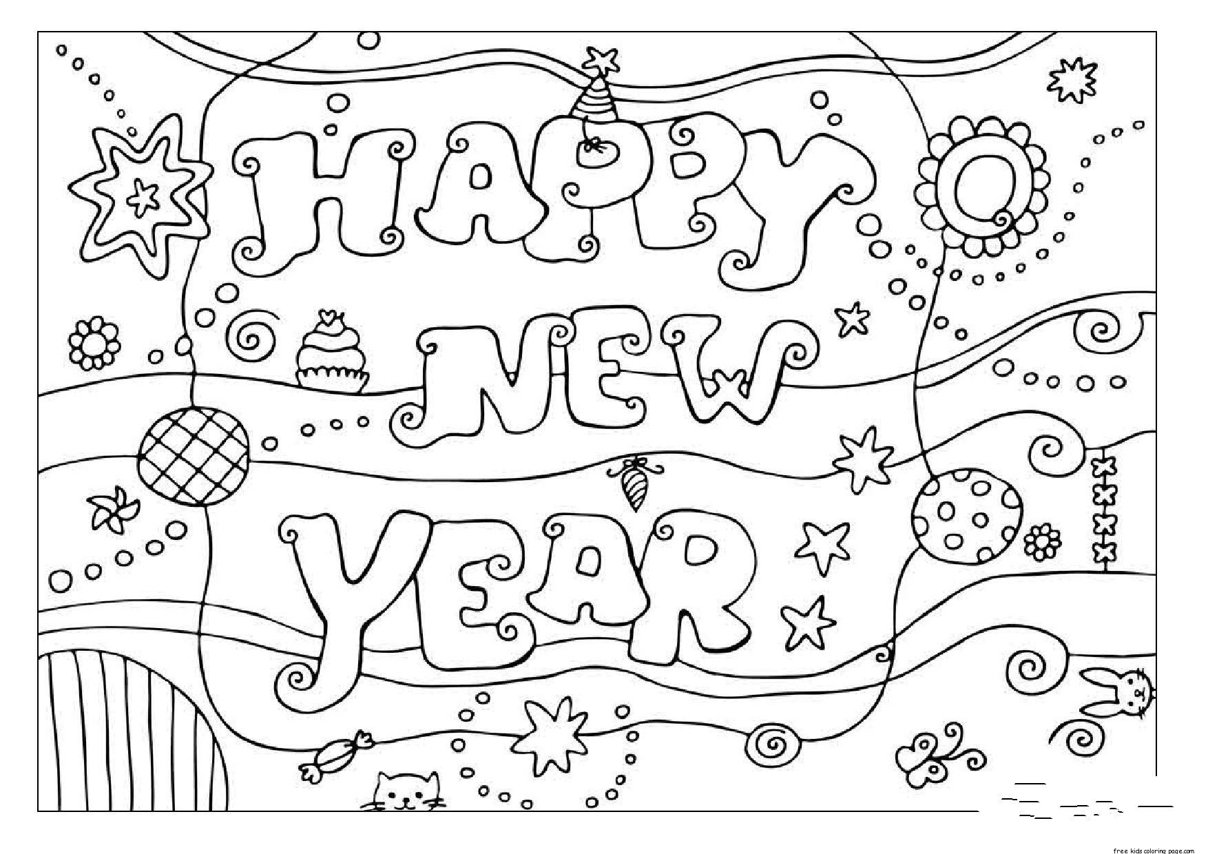 Best ideas about New Years Printable Coloring Sheets . Save or Pin Printable coloring pages Happy New Year 2016Free Printable Now.