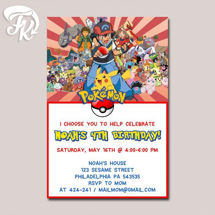 Best ideas about Order Birthday Invitations . Save or Pin HOW TO ORDER plete data on Size Invitation Name Now.