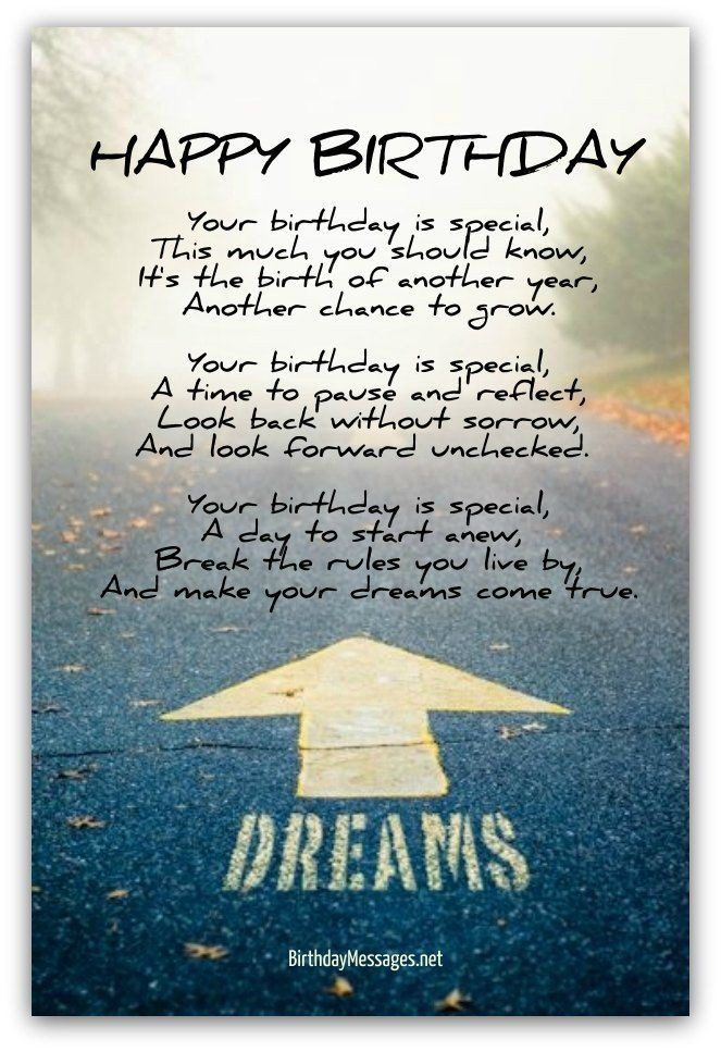 Best ideas about Positive Birthday Quotes . Save or Pin Inspirational Birthday Poems Page 4 Now.