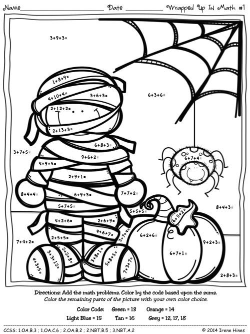Best ideas about Printable Coloring Sheets For Kids With Math . Save or Pin Halloween Coloring Pages for Second Graders – Festival Now.