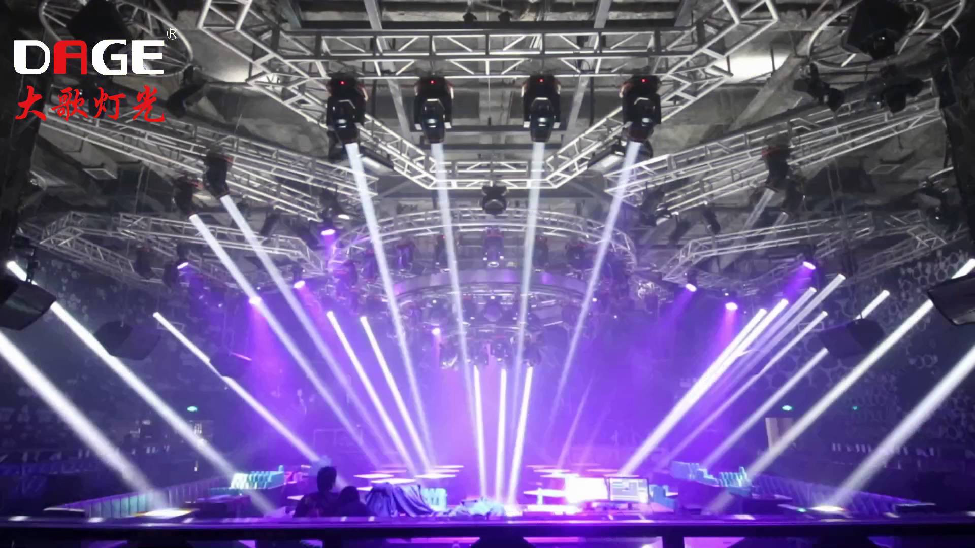 Best ideas about Pro Sound And Stage Lighting . Save or Pin Night Club Lighting Show DAGE Lights 7r Beam Moving Head Now.