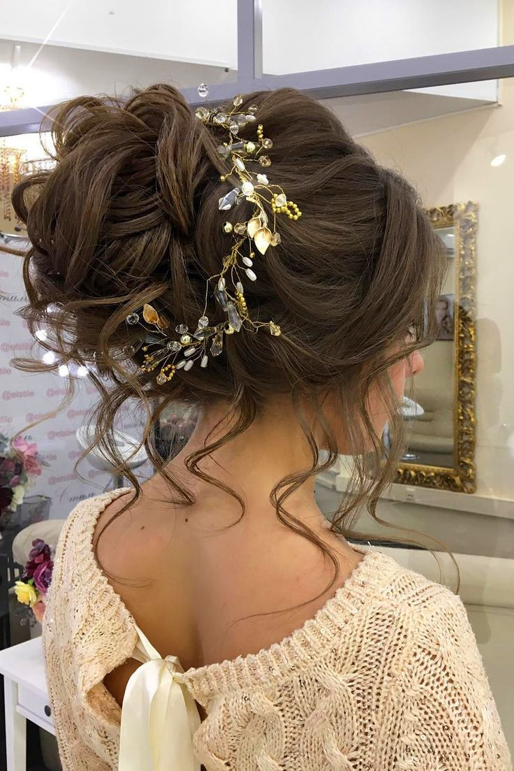 Best ideas about Prom Bun Hairstyles . Save or Pin 25 best ideas about Wedding bun hairstyles on Pinterest Now.