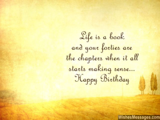 Best ideas about Quote Birthday Wishes . Save or Pin Inspirational 40th birthday wishes beautiful words to Now.