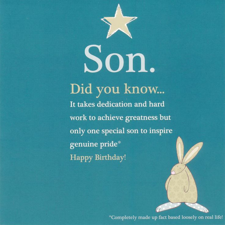 Best ideas about Quotes For Sons Birthday . Save or Pin son The Tickle pany For My Son Birthday Card Now.