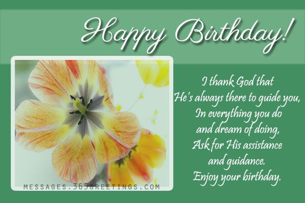 Best ideas about Religious Birthday Wishes . Save or Pin The 25 best Christian birthday wishes ideas on Pinterest Now.