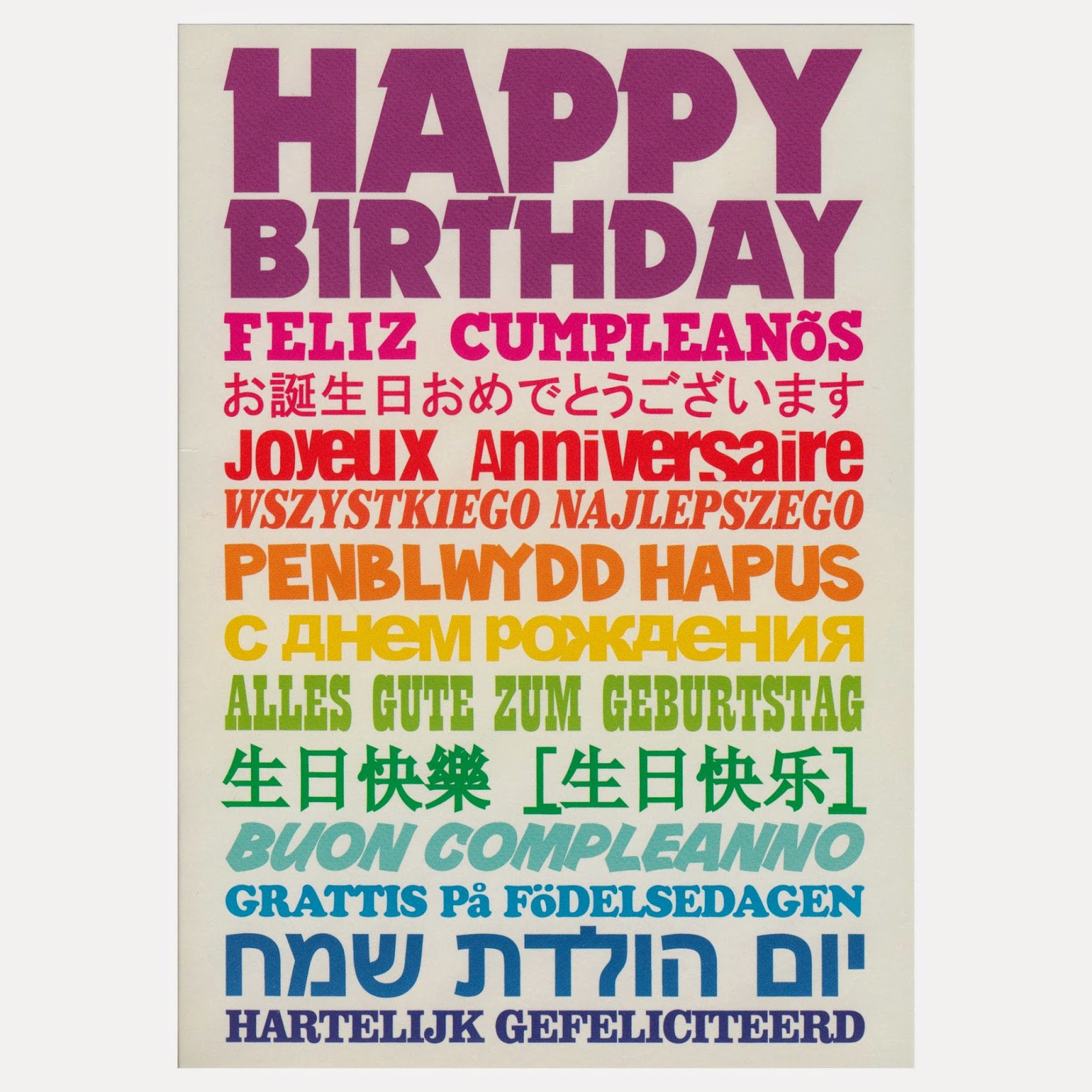 Best ideas about Rude Birthday Wishes . Save or Pin Birthday Wishes Rude Birthday Wishes Now.