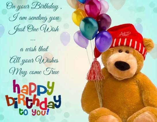 Best ideas about Send Birthday Wish . Save or Pin Best 25 Send an ecard ideas on Pinterest Now.