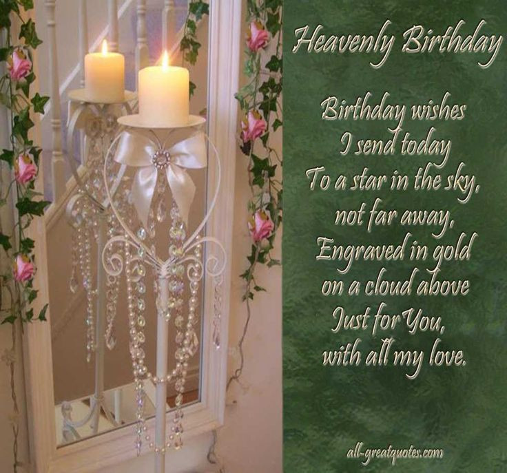 Best ideas about Sending Birthday Wishes To Heaven . Save or Pin 96 best heavenly birthday wishes images on Pinterest Now.