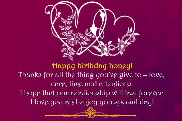 Best ideas about Short And Sweet Birthday Wishes . Save or Pin Birthway Wishes For Lover The 143 Most Romantic Birthday Now.