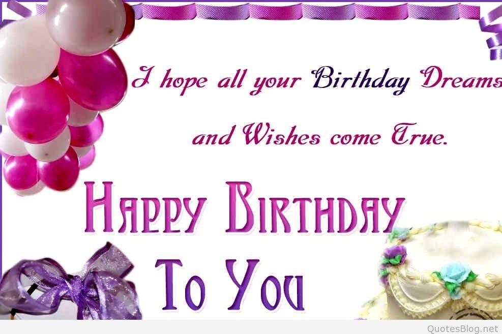 Best ideas about Short Happy Birthday Wishes . Save or Pin Short happy birthday wishes 2015 Now.