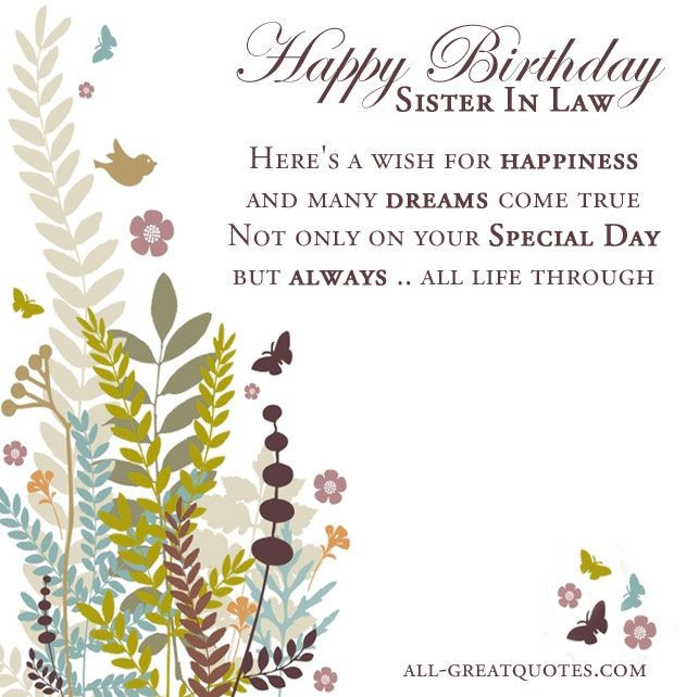 Best ideas about Sister In Law Birthday Wish . Save or Pin 10 ideas about Sister In Law Birthday on Pinterest Now.