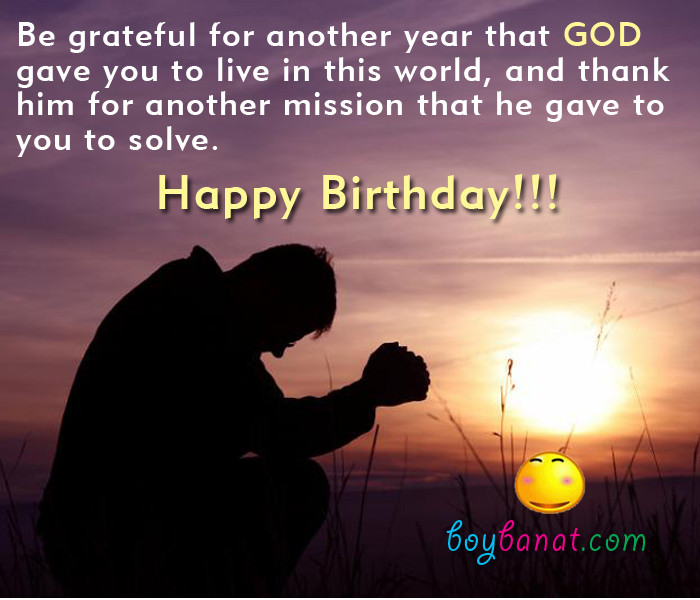 Best ideas about Spiritual Birthday Quotes . Save or Pin Christian Birthday Quotes For Men QuotesGram Now.