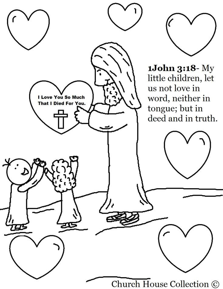 Best ideas about Sunday School Printable Coloring Sheets . Save or Pin 115 best Sunday School Coloring Pages Bible Coloring Now.