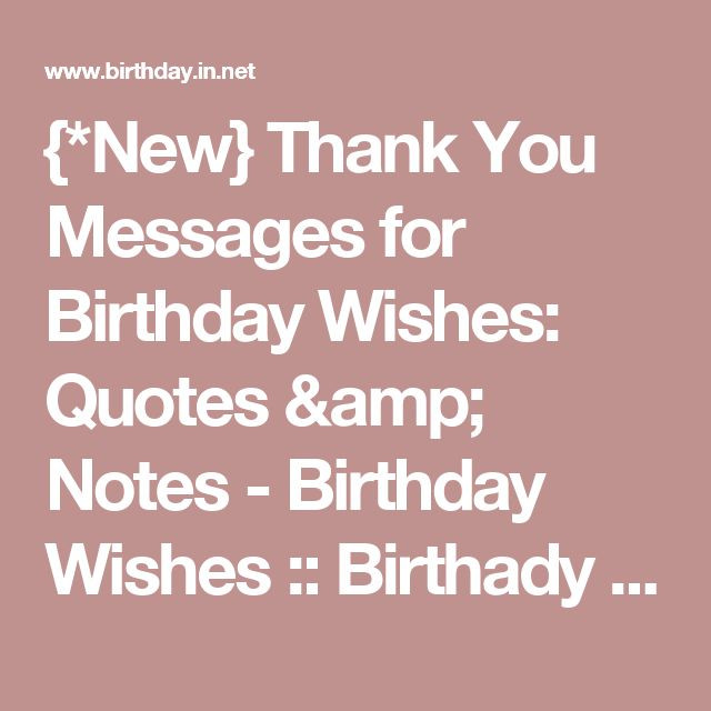 Best ideas about Thanks Quotes For Birthday Wishes . Save or Pin 25 best ideas about Thanks for birthday wishes on Now.