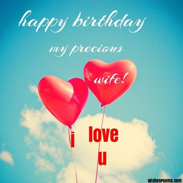 Best ideas about Wife Birthday Wishes . Save or Pin 100 Romantic Birthday Wishes for Wife Wishes Poems Now.