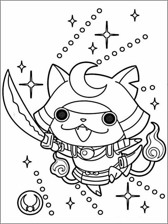 Best ideas about Yo Kai Printable Coloring Pages . Save or Pin Dibujos para colorear Yo Kai Watch 7 Now.