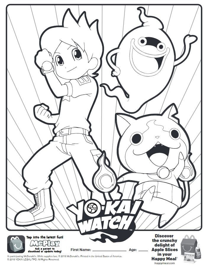 Best ideas about Yo Kai Printable Coloring Pages . Save or Pin Here is the Happy Meal Yo Kai Watch Coloring Page Now.
