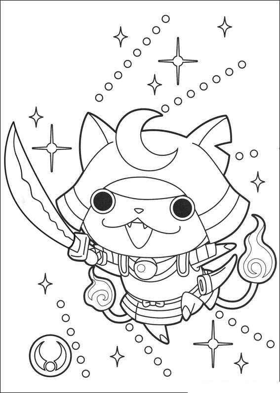 Best ideas about Yo Kai Printable Coloring Pages . Save or Pin Kids n fun Now.