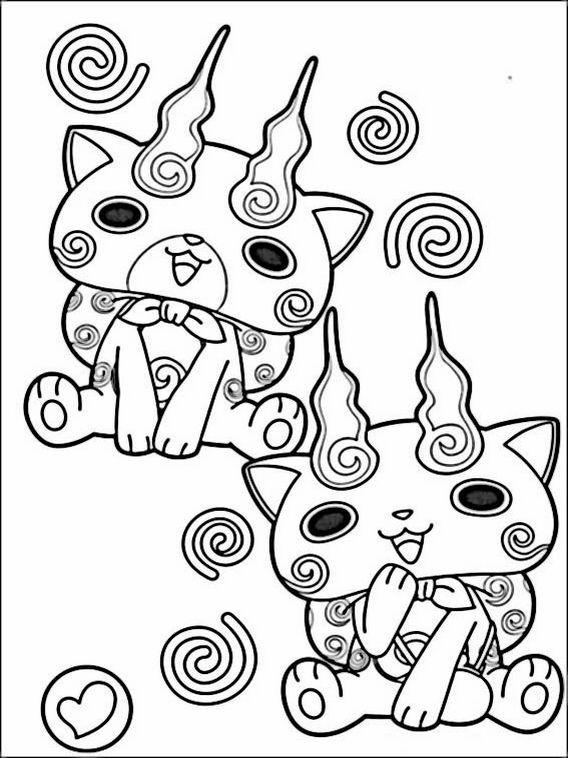 Best ideas about Yo Kai Printable Coloring Pages . Save or Pin Yo Kai Coloring Pages at GetColorings Now.