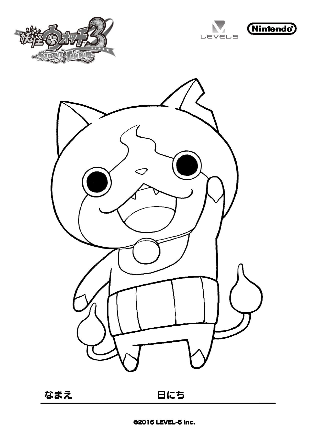 Best ideas about Yo Kai Printable Coloring Pages . Save or Pin Yo Kai Watch 3 free coloring book pages Now.